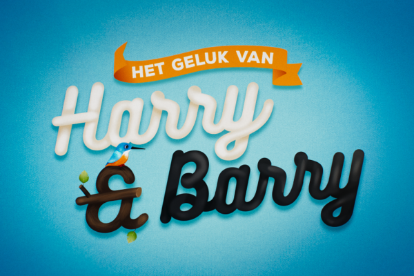 Nationale Postcode Loterij: Harry en Barry